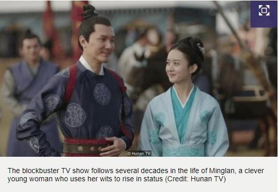 The Story of Minglan