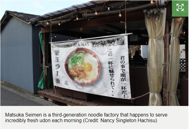 Japans secret udon mecca